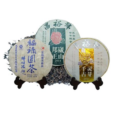Pu-erh Tea 普洱茶